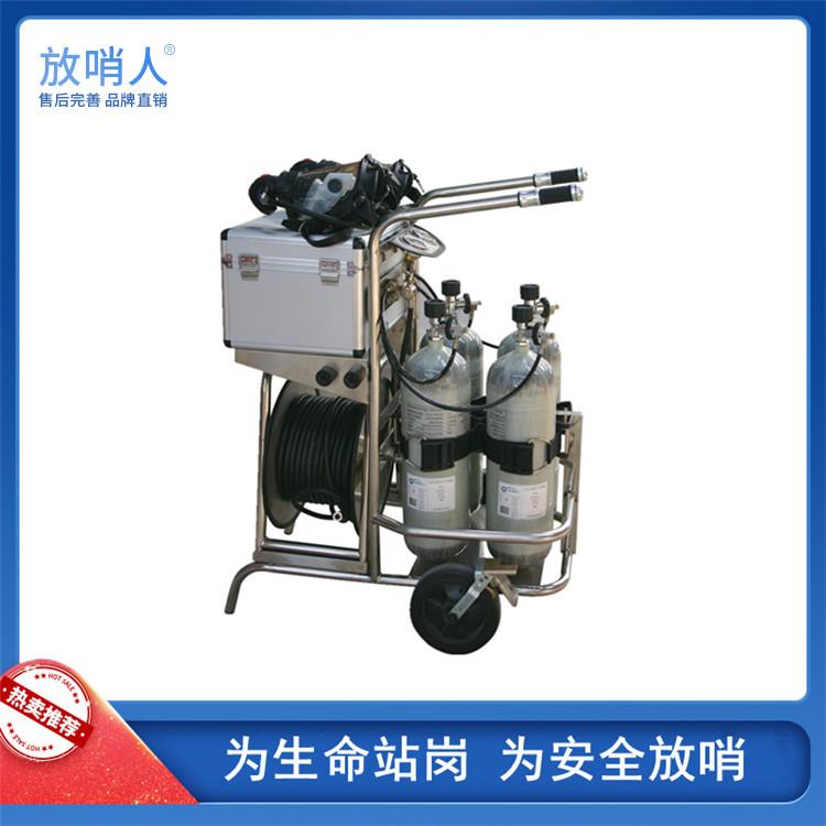 CGKH4-2小推车式长管呼吸器 移动供气源