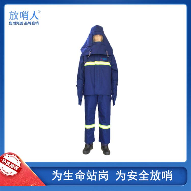 耐高温防蒸汽服