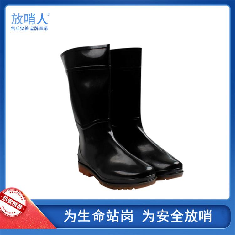 耐酸碱中筒靴