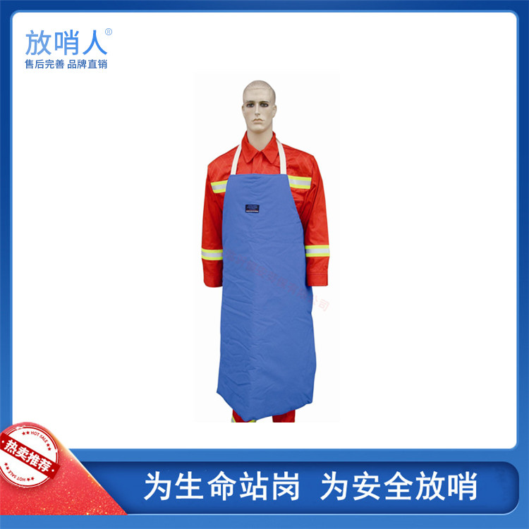 防低温液氮围裙