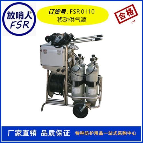 CGKH4-2小推车式长管呼吸器(移动供气源)