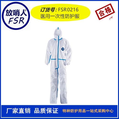 Tyvek1422A医用一次性防护服