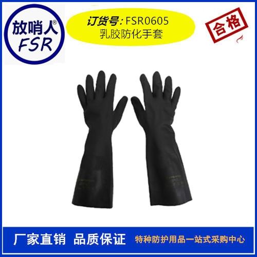 威蝶乳胶手套
