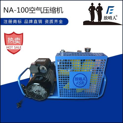 空气填充泵