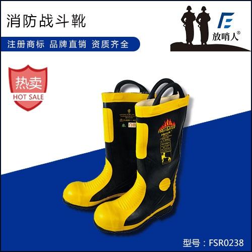 安庆消防战斗靴