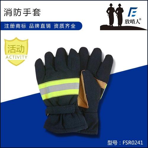 亳州消防手套