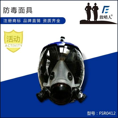 巢湖防毒面具