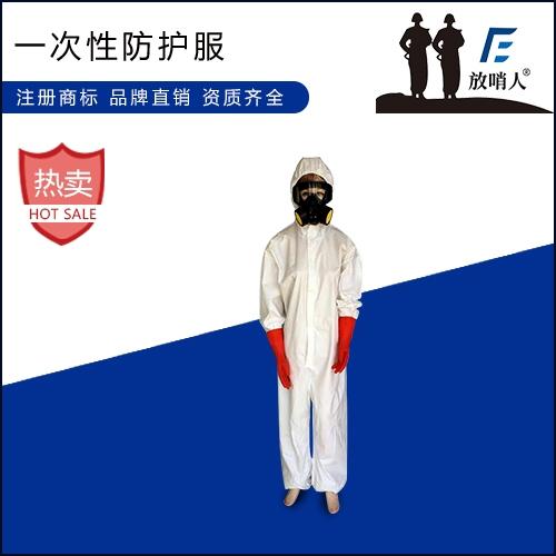 亳州一次性防护服