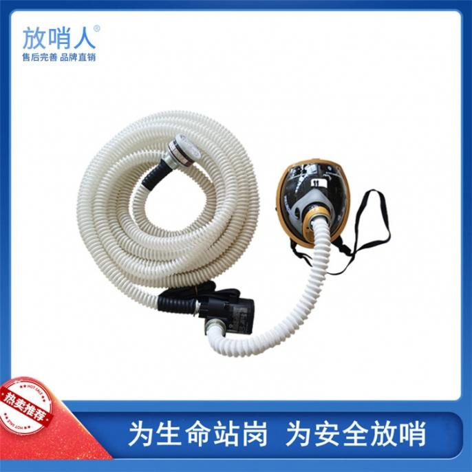 FSR0104D送风式长管呼吸器(管长10-30米可选)