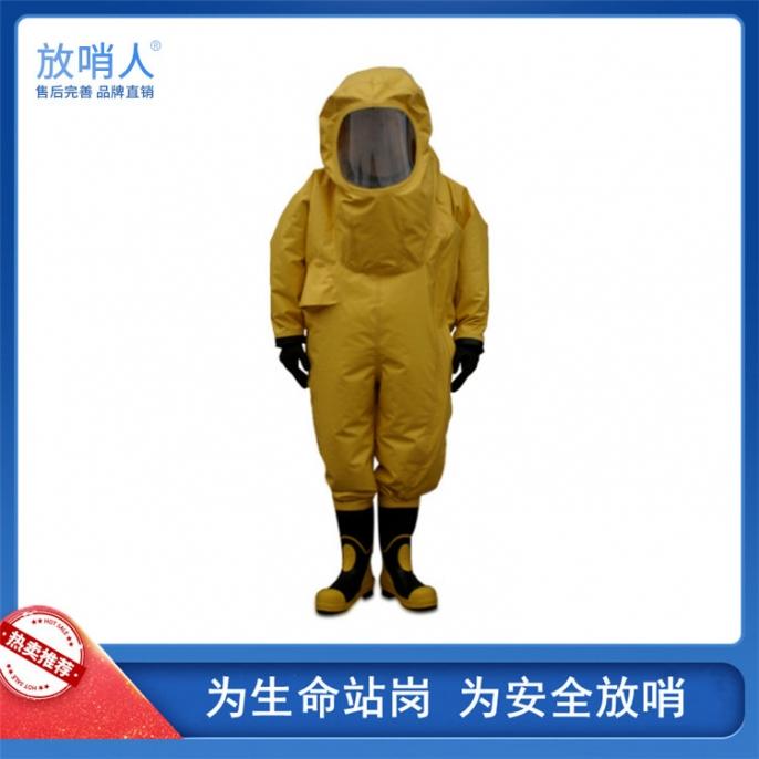 蚌埠FSR0202重型-耐酸碱防护服-黄-