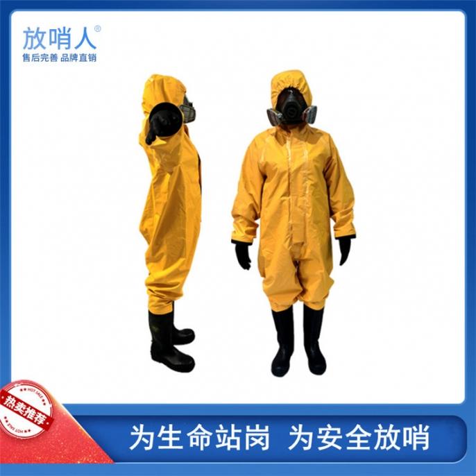 蚌埠轻型半封闭防护服 黄色