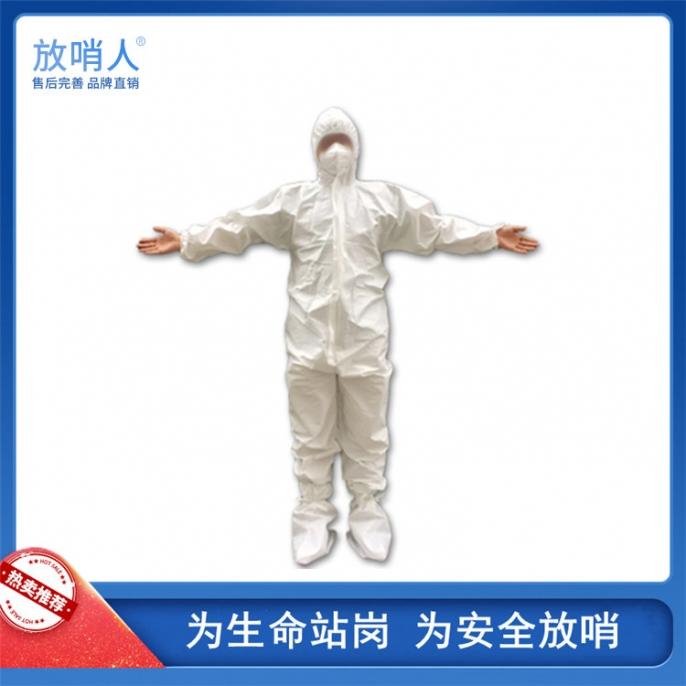 蚌埠一次性防护服