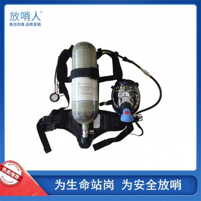 蚌埠RHZKF6.8/30空气呼吸器