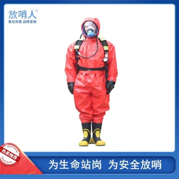 蚌埠FSR0201轻型防护服 半封闭防化服