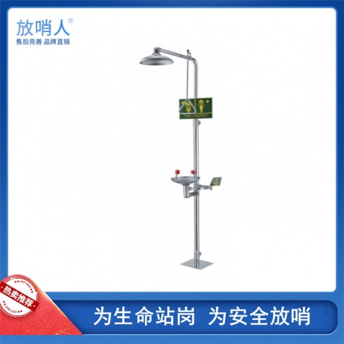 蚌埠FSR0301不锈钢复合式洗眼器