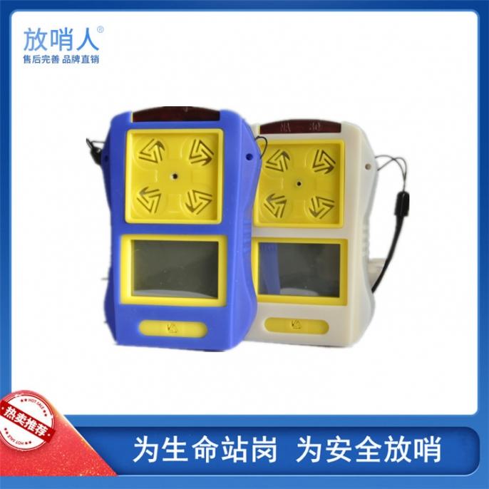 蚌埠NA80多功能气体检测仪