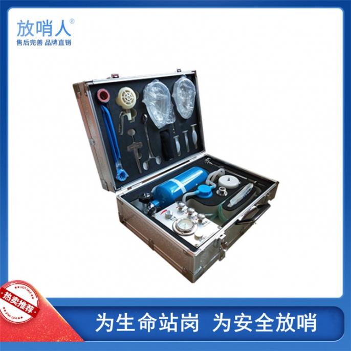 蚌埠MZS30自动苏生器