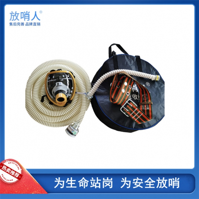 自吸式长管呼吸器