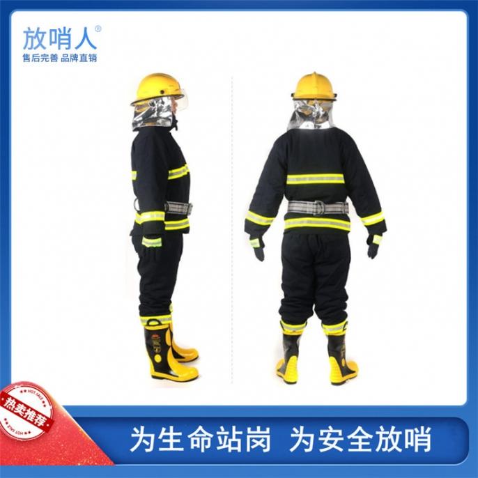 蚌埠02款消防灭火防护服 战斗服