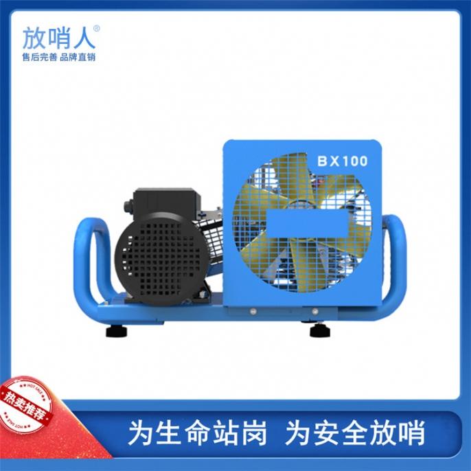 蚌埠X100空气压缩机 空气填充泵