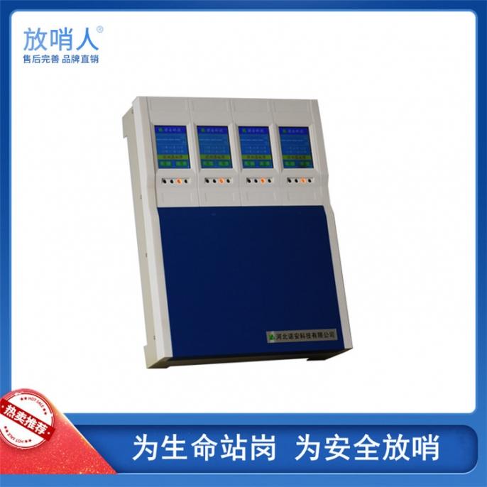 蚌埠NA-2000气体报警控制器