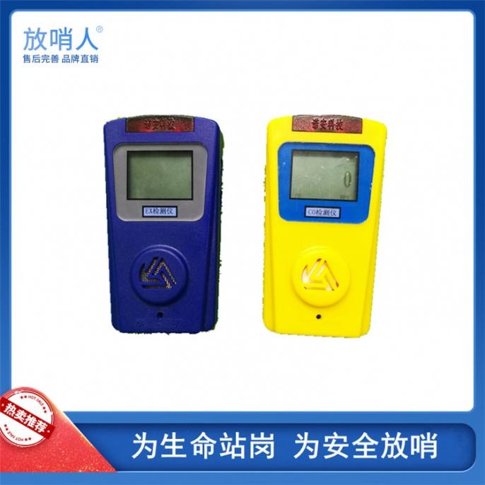 蚌埠可燃气体检测仪