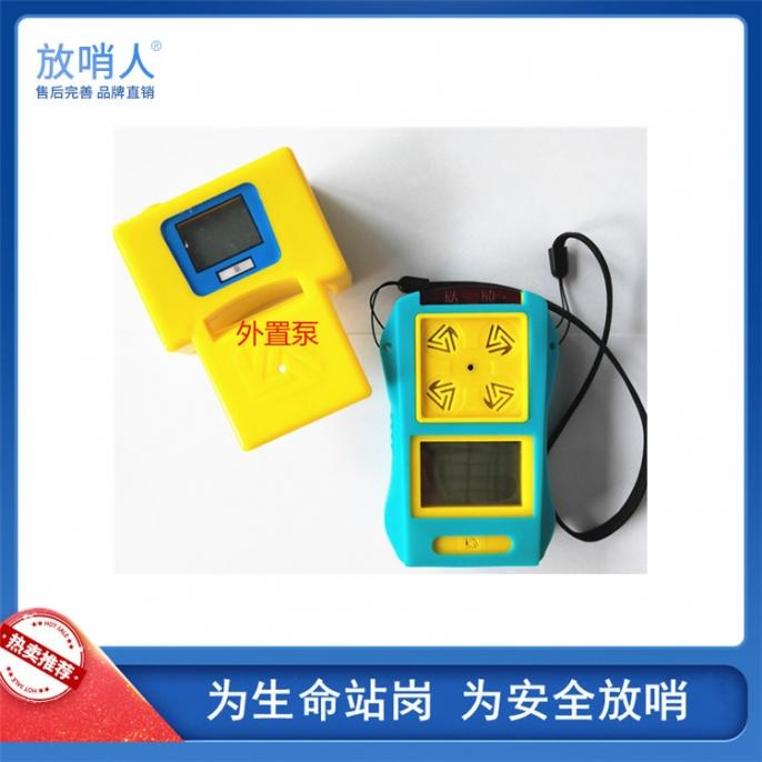 蚌埠四合一气体检测仪 可燃气体检测仪