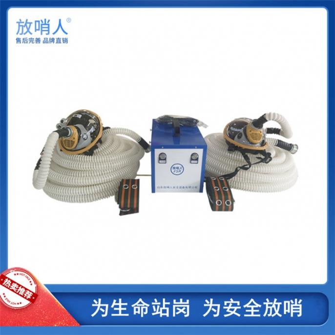 FSR0106双人 送风式长管空气呼吸器