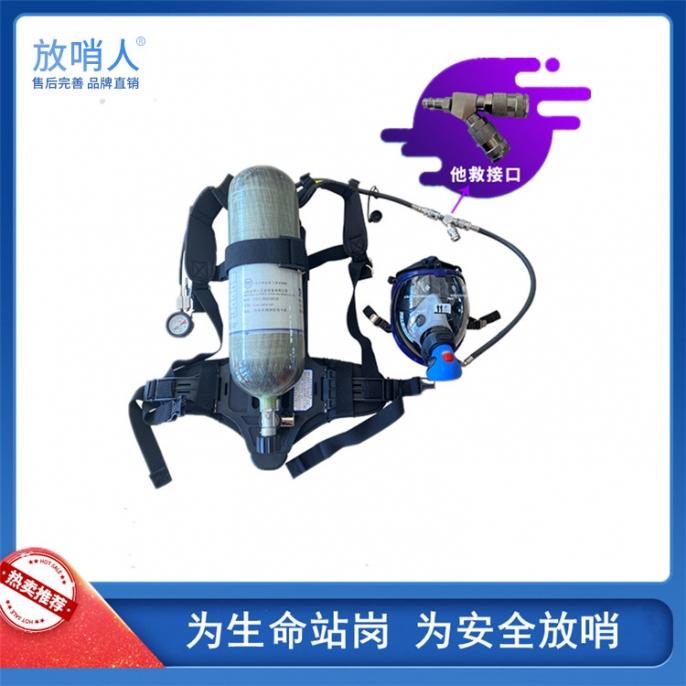 蚌埠RHZKF9.0/30正压式空气呼吸器