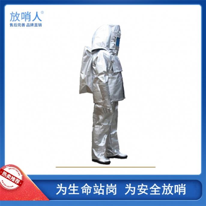 蚌埠FSR0221避火服 防火服 耐高温服
