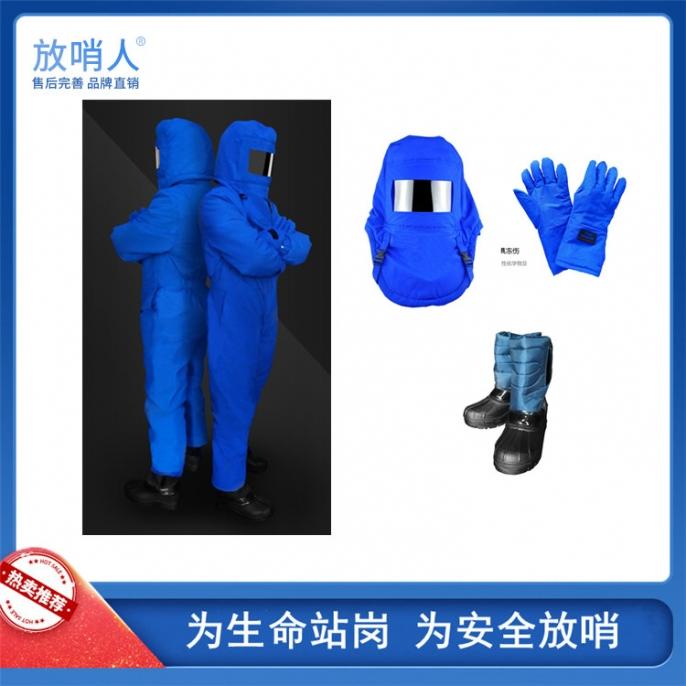蚌埠防冻服