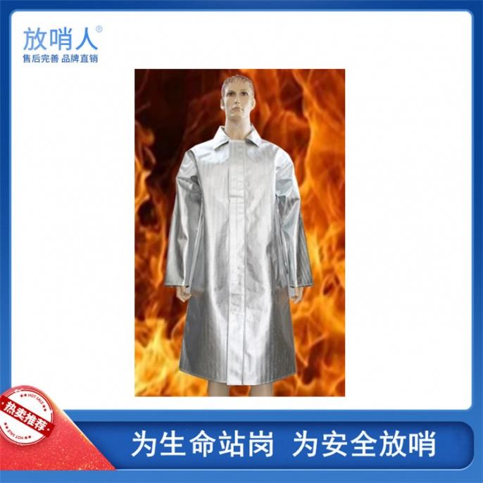 蚌埠FSR0222铝箔反穿衣
