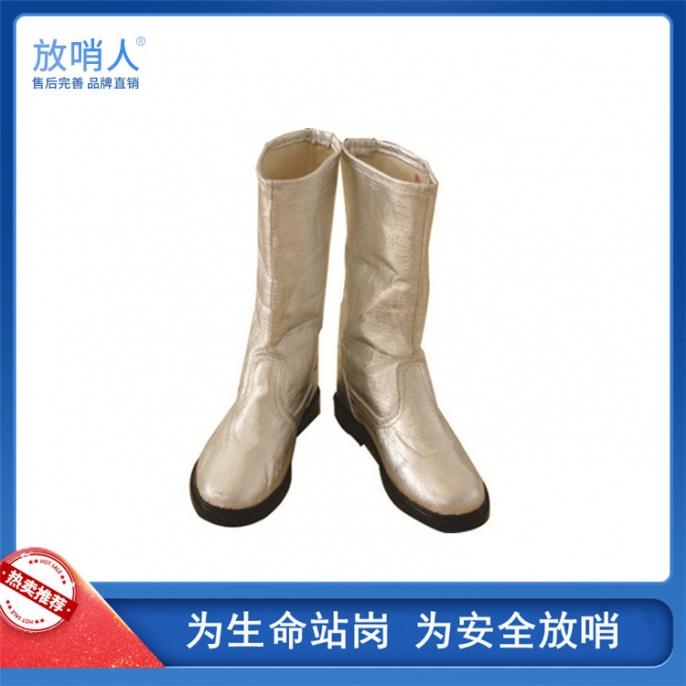 蚌埠FSR0226隔热靴