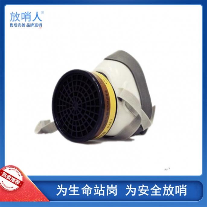蚌埠3M1203有机蒸汽酸性气体防护组合