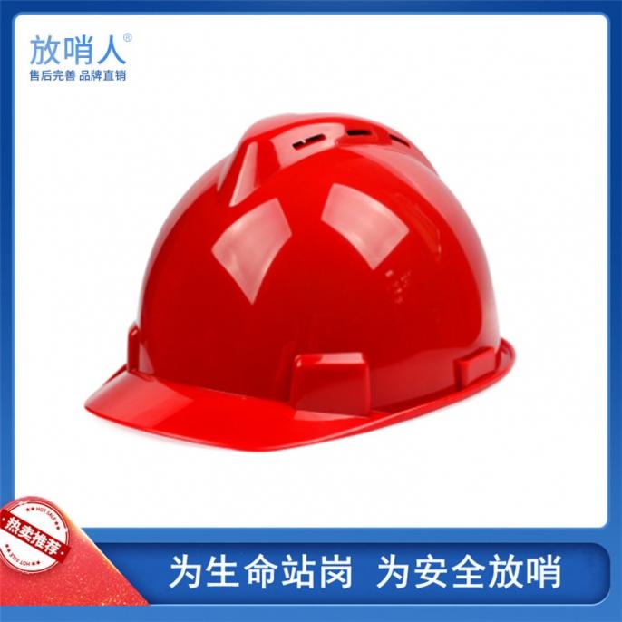 蚌埠标准安全帽