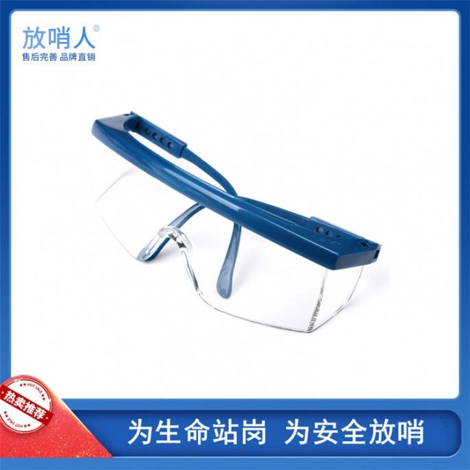 蚌埠3M1711防护眼镜