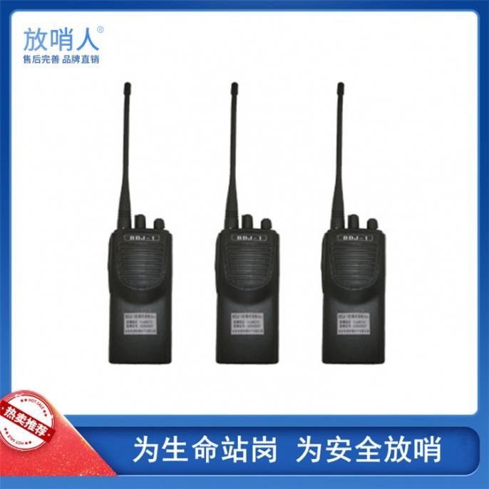 蚌埠BDJ-1型防爆对讲机