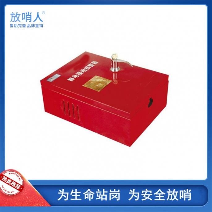 蚌埠JDB-2静电接地报警器
