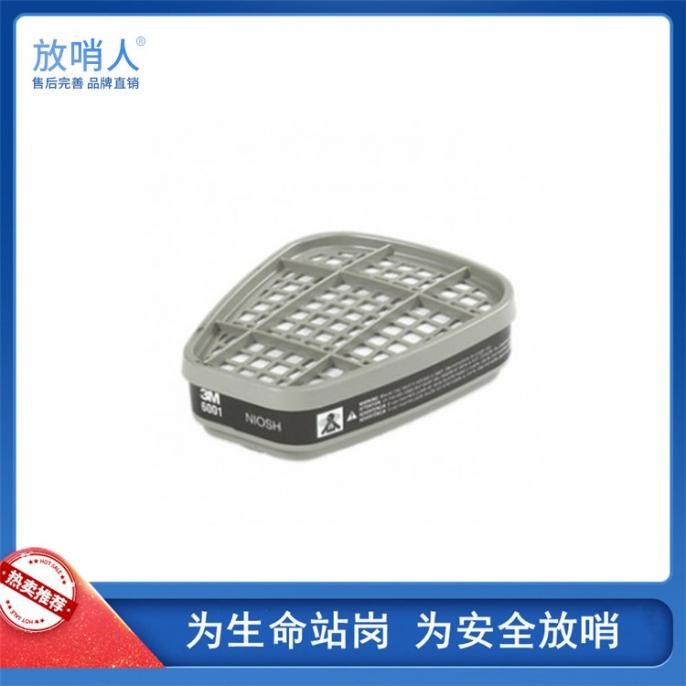 3M600系列滤毒盒