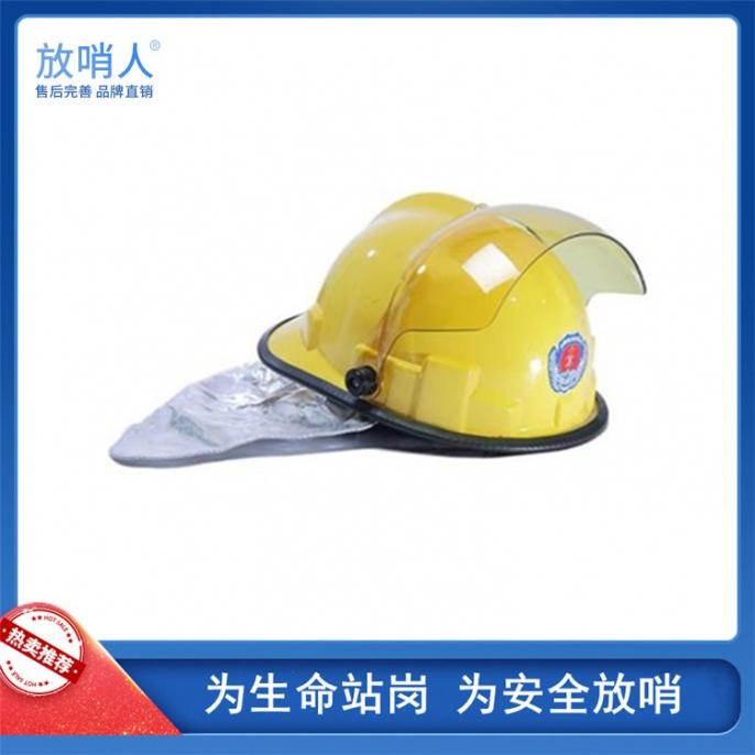 蚌埠消防头盔