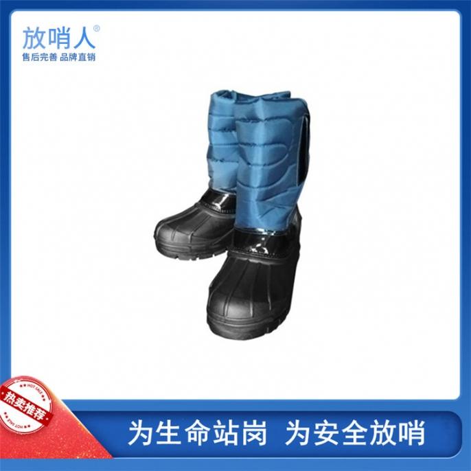 蚌埠FSR0232防低温液氮靴 防冻靴