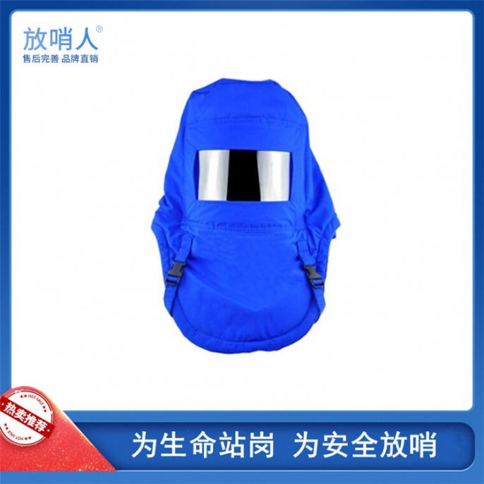 蚌埠FSR0231低温头罩 液氮帽子