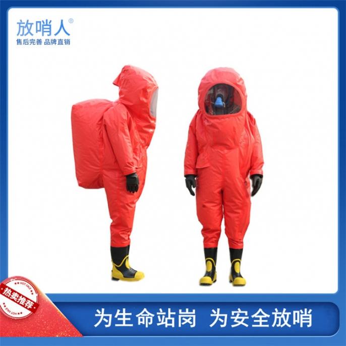 FSR0202重型防化服 防护服