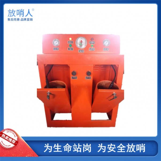 蚌埠呼吸器防爆充气箱